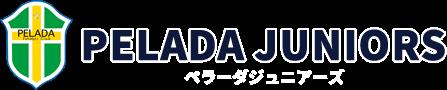 ペラーダジュニアーズ 埼玉県三郷市サッカーチーム