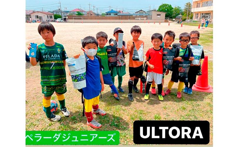 pelada-juniors-top-banner-ultora