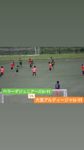 土日サッカー活動報告