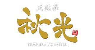 AKIMITSU TRIBE株式会社ペラーダジュニアスポンサー